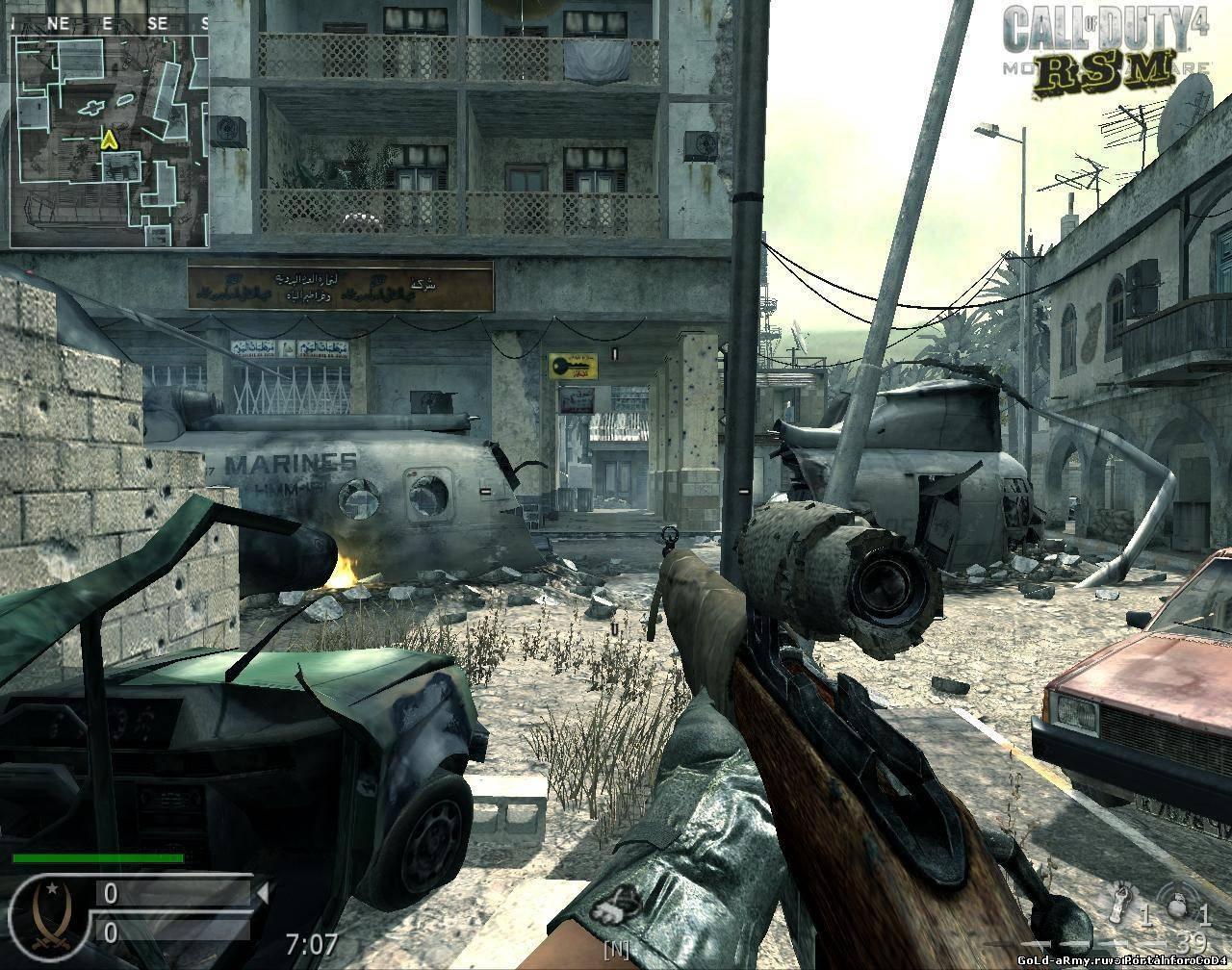Infinity Ward выпустили седьмой патч для игры Call of Duty 4. с любой